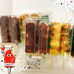 〜桜×チークネイル〜